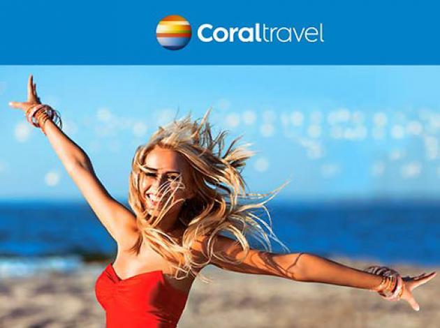 Coral 500 yabancı acenteyi Antalya'da ağırladı