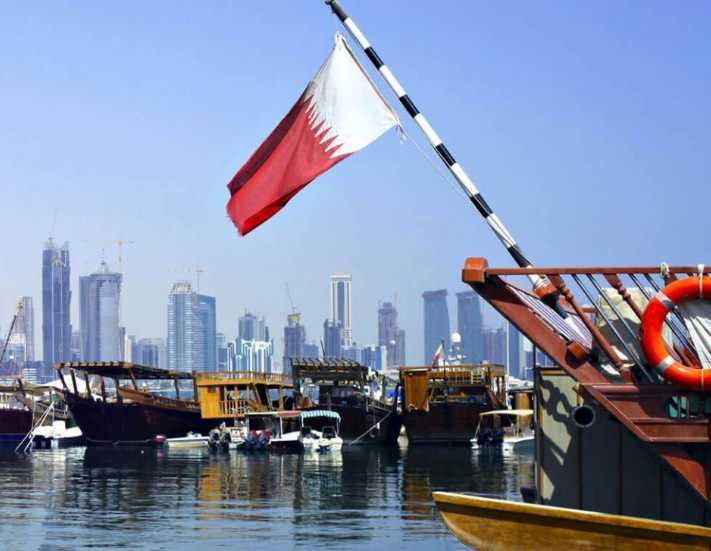 Katar Yaz Festivali başladı