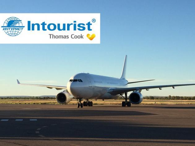 Intourist havayolu şirketi kuruyor
