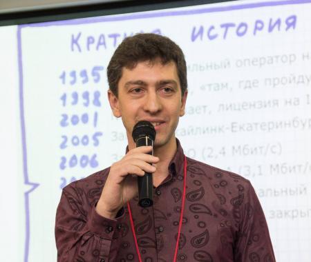 Yandex'ten turizm sektörüne online reklamcılık eğitimi