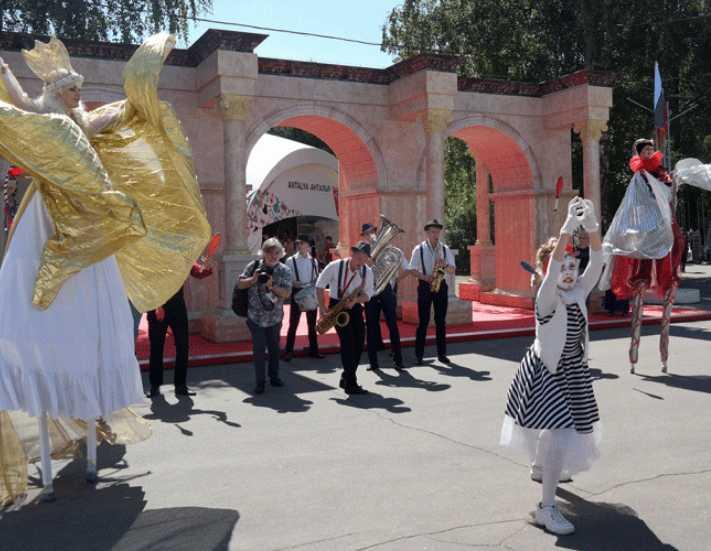 Moskova'da Türkiye Festivali coşkusu