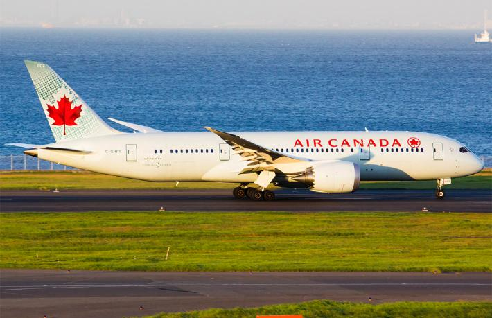 Air Canada Havayolları'nın müşteri verileri çalındı