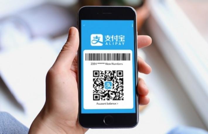 TAV Çinli turiste Alipay ile ulaşacak