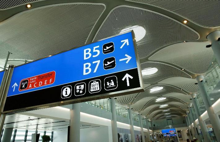 İstanbul Havalimanı'nda flaş otopark kararı