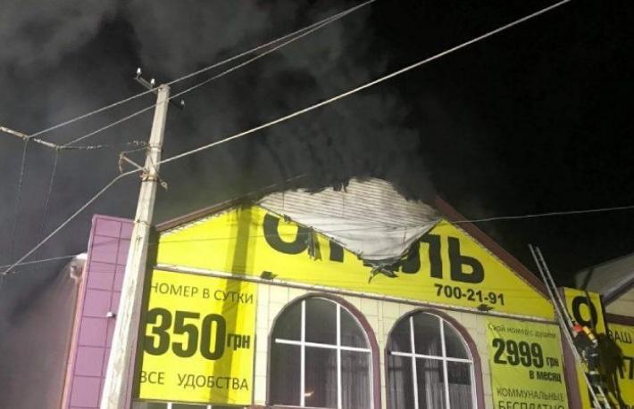 Odesa'da yanan otelin sahibi tutuklandı