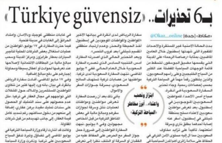 Suudi gazete Türkçe başlıkla Türkiye'yi karaladı