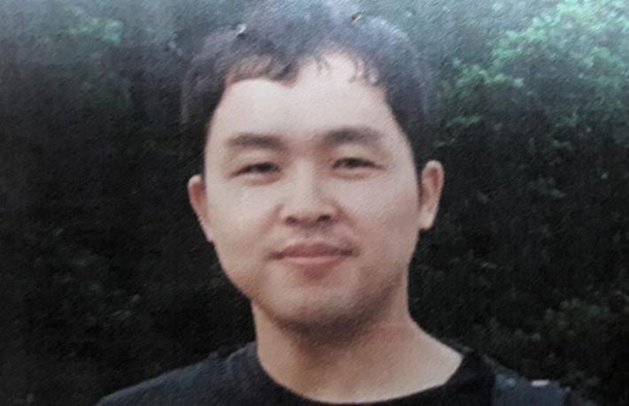 Güney Koreli turistin neden öldürüldüğü belli oldu
