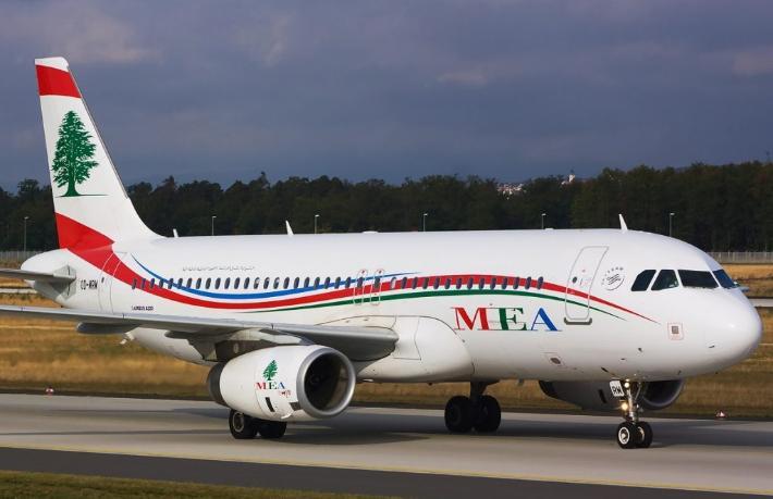 O ülkede uçak bileti artık sadece Dolar'la alınabilecek