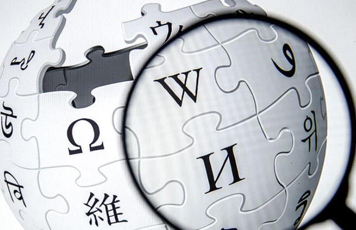 Turizm gelirleri Wikipedia ile artacak