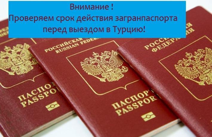 Rus turist Türkiye'ye giremedi