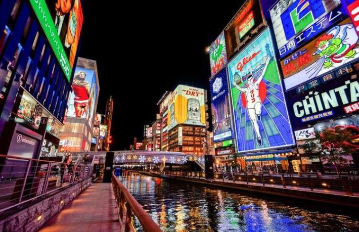 Dünyanın en pahalı şehirleri belli oldu! İstanbul kaçıncı sırada