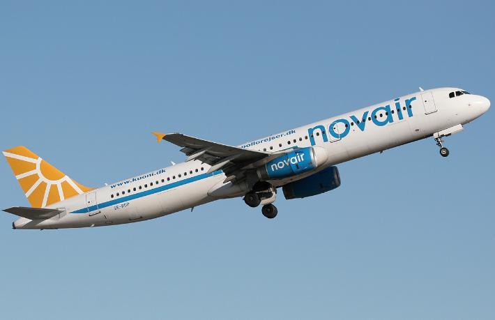 DER Touristik havayolu şirketini satıyor