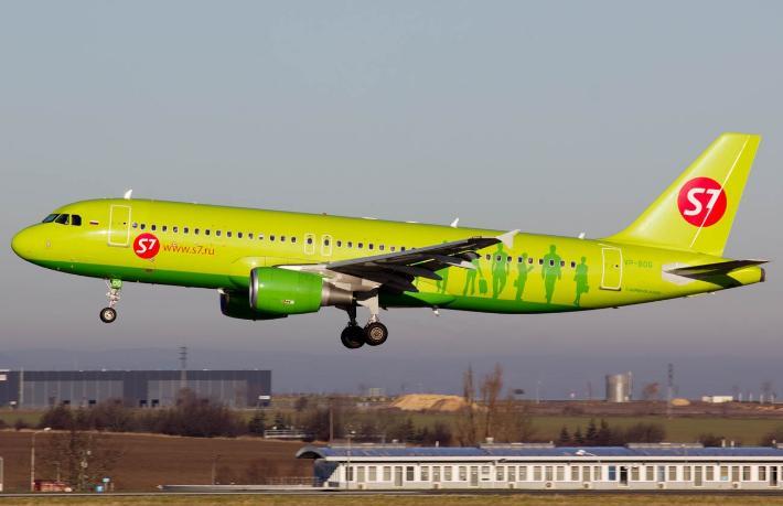 Türkiye uçuşlarını 1 Ağustos'a kadar durdurdu