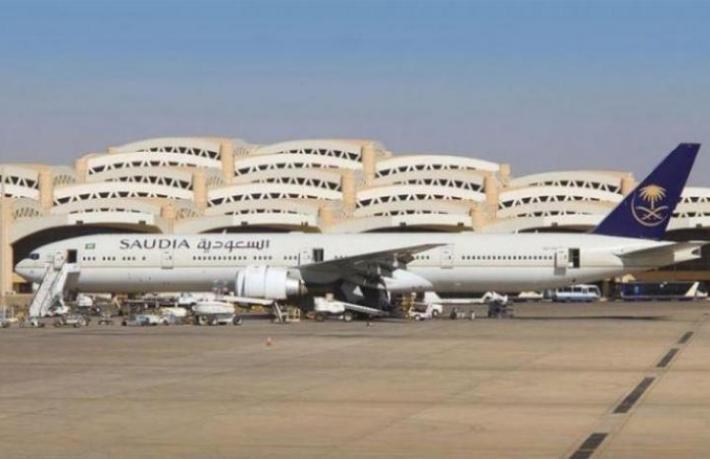 Suudi Arabistan, tüm uluslararası uçuşları yeniden başlatıyor
