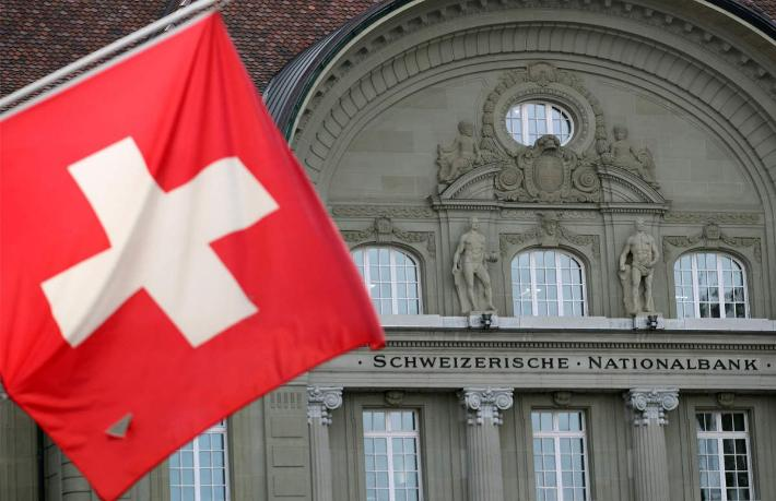 İsviçre, Türkiye'yi 'Riskli ülkeler' listesine ekledi