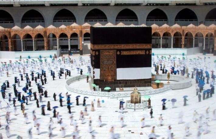 Suudi Arabistan'dan yeni 'Hac' kararı