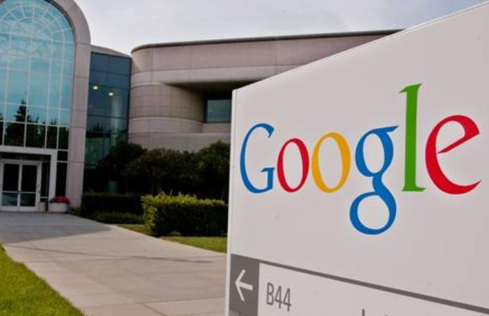 AB'den Google'a otel ve uçuş arama yaptırım uyarısı