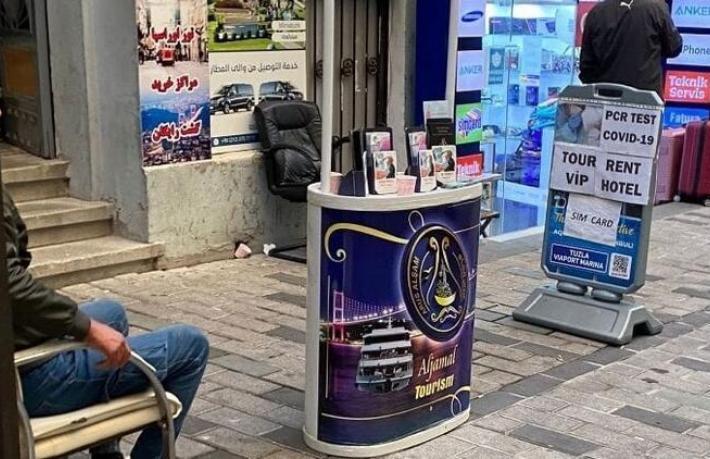 Kaçak sokak acentelerine 78 Bin Lira ceza