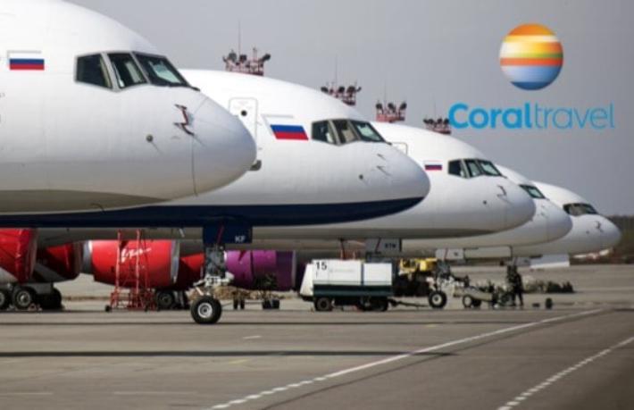 Coral Travel, Rusya'nın 9 şehrinden daha Türkiye'ye uçuş başlattı