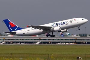 Onur Air, 39 TL'ye uçuracak...